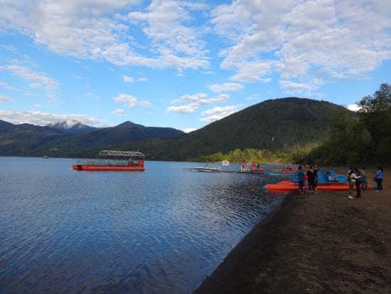 Lago Caburgua em Pucón, Chile