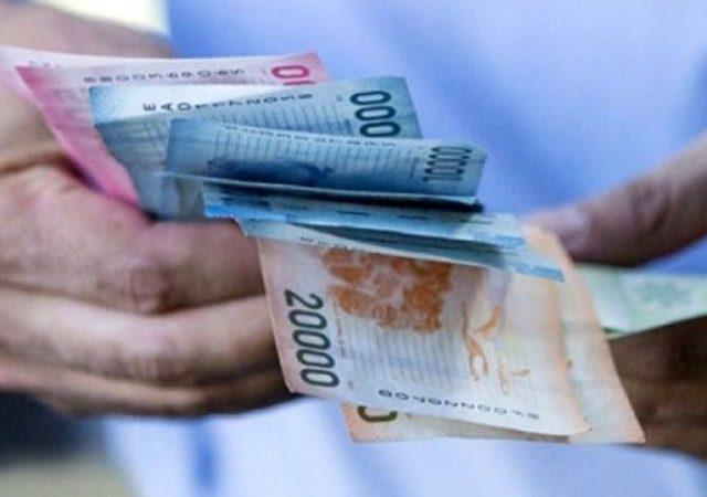 Como levar dinheiro para Santiago do Chile